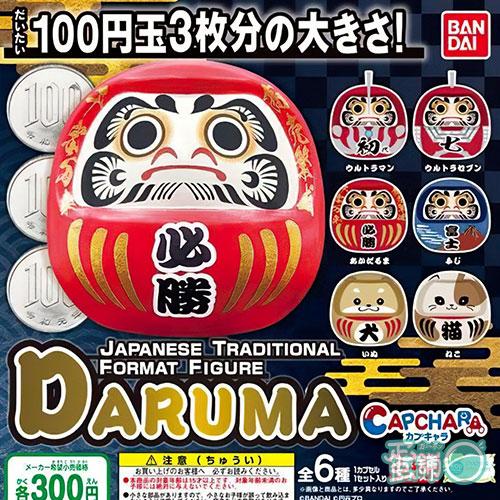 日本傳統系列-不倒翁