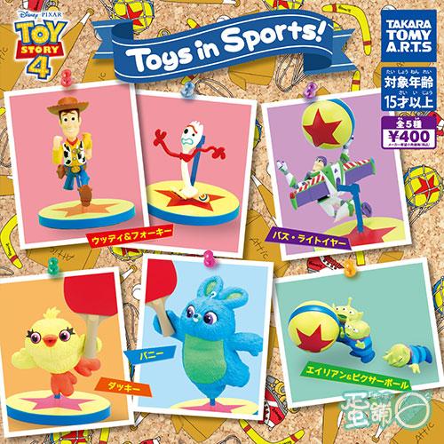 玩具總動員4運動公仔