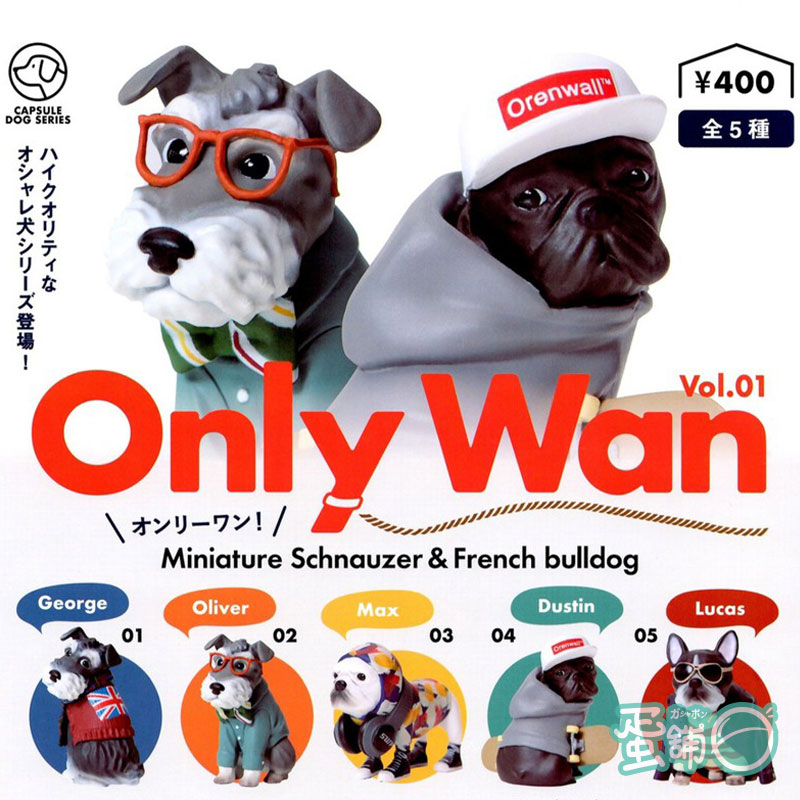 Only Wan Vol.01