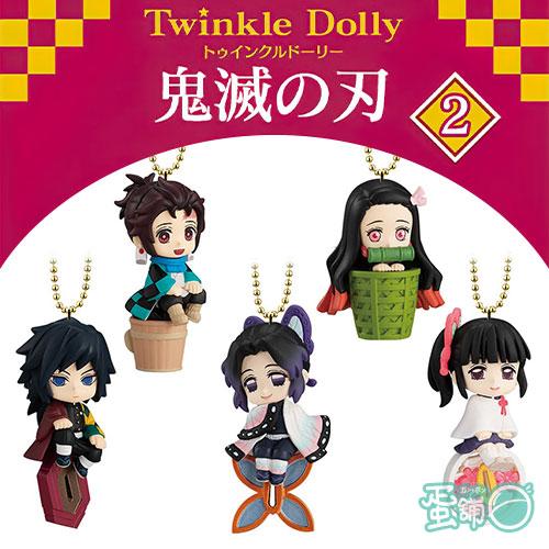 TWINKLE DOLLY 鬼滅之刃 第二彈 立體吊飾(BOX)(隨機出貨)