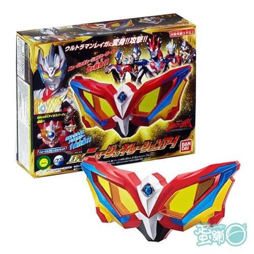 超人力霸王DX新世代傑洛變身眼鏡