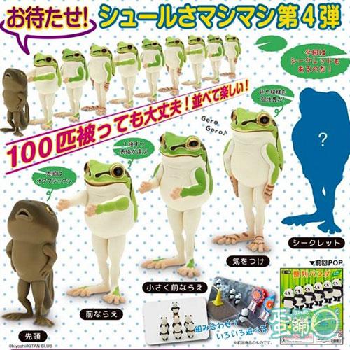 整列排排站青蛙公仔